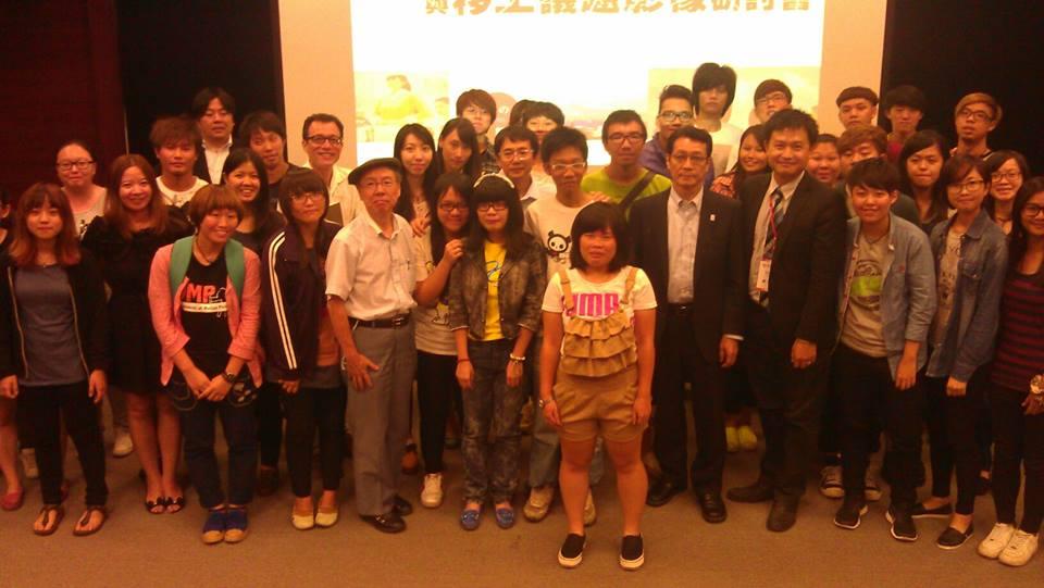 「災難紀錄與移工議題影像」研討會