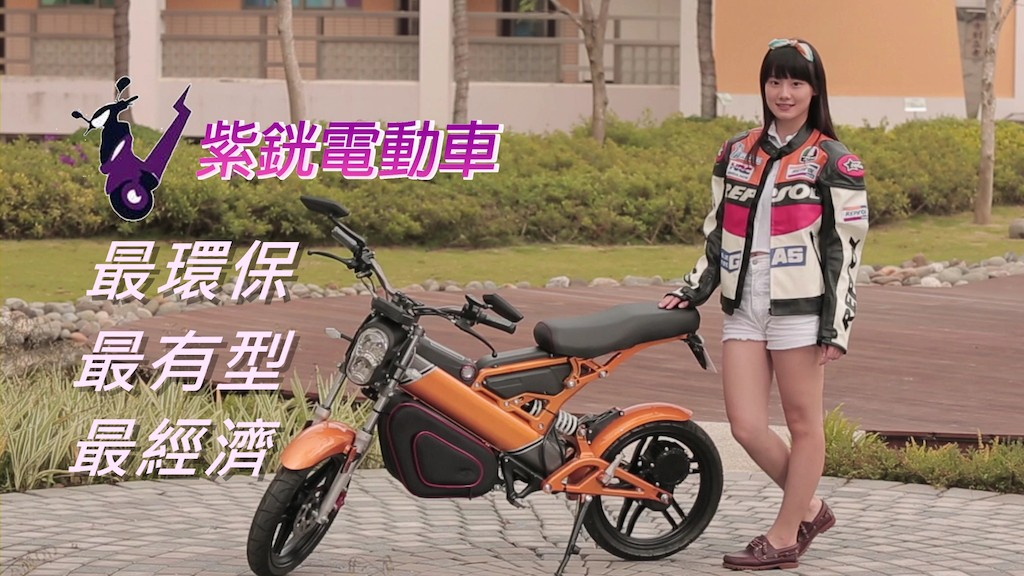 紫銧科技廣告影片製作