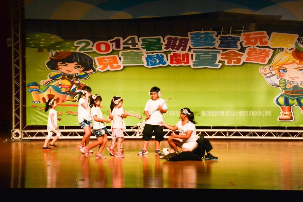 2014暑期藝童玩耍兒童戲劇夏令營