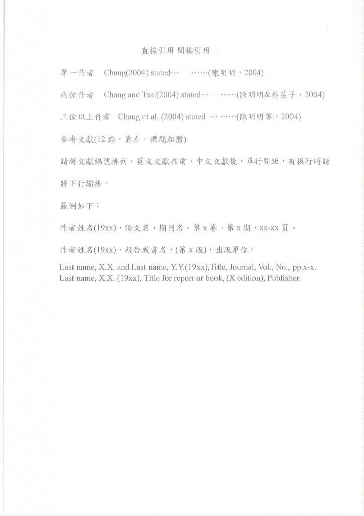 DOC020617-001_頁面_6